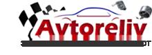 Интернет-магазин Avtoreliv